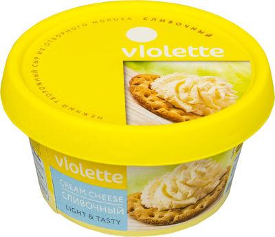 Сыр творожный Violette Сливочный 70% 140г