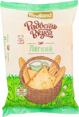Сыр Радость вкуса Легкий 35% 200г