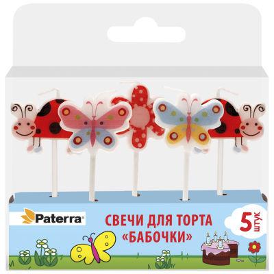 Свечи для торта Paterra Бабочки 5шт
